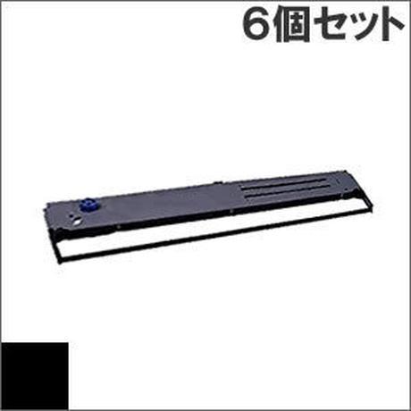 ML8580 / SZ-11810 ( B ) ブラック インクリボン カセット OKI(沖データ) 汎用新品 (6個セットで、1個あたり4650円です。)