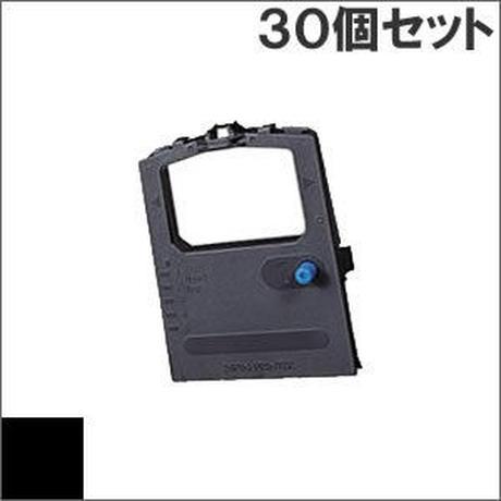 ML8340HE / RN6-00-005 ( B ) ブラック インクリボン カセット OKI(沖データ) 汎用新品 (30個セットで、1個あたり1100円です。)
