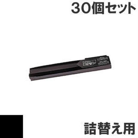 5400 / 09F4041 ( B ) ブラック サブリボン 詰替え用 IBM(アイビーエム)Ricoh(リコー) 汎用新品 (30個セットで、1個あたり2000円です。)