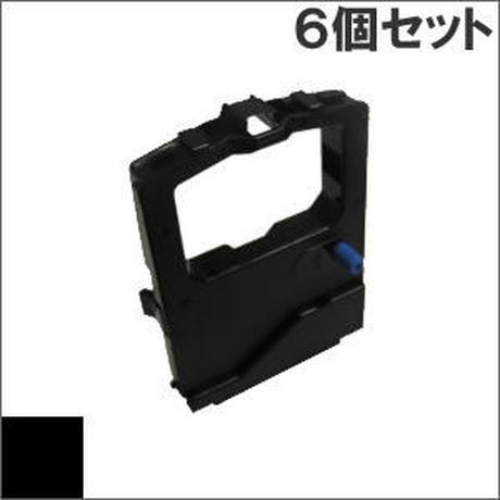 ML5650SU-R / RN1-00-009 / RN6-00-009 ( B ) ブラック インクリボン カセット OKI(沖データ) 汎用新品 (6個セットで、1個あたり1300円です。)