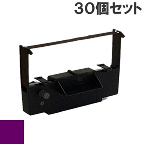 Z-075 / SR302 ( P ) パープル インクリボン カセット BROTHER (ブラザー) 汎用新品 (30個セットで、1個あたり880円です。)