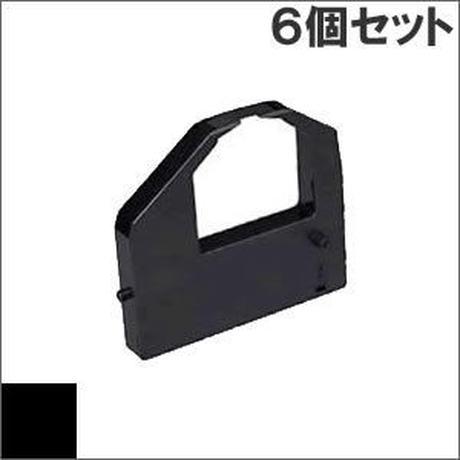 ML8360S/SE/SV / SZ117431 ( B ) ブラック インクリボン カセット OKI(沖データ) 汎用新品 (6個セットで、1個あたり1200円です。)