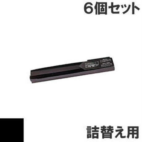 5400 / 09F4041 ( B ) ブラック サブリボン 詰替え用 IBM(アイビーエム)Ricoh(リコー) 汎用新品 (6個セットで、1個あたり2200円です。)