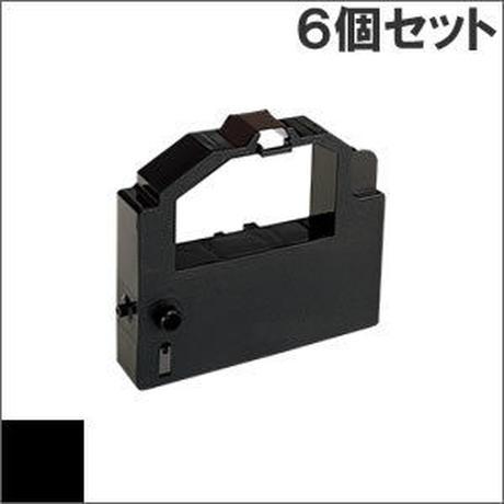 PC-PR201/87LA-01 / EF-1620B (B) ブラック インクリボン カセット NEC(日本電気) 汎用新品 (6個セットで、1個あたり1400円です。)
