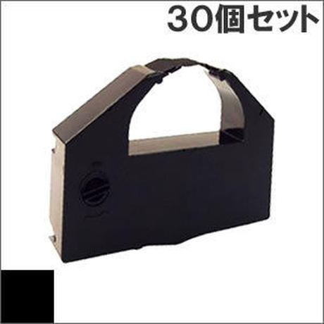 VP4000RC ( B ) ブラック インクリボン カセット EPSON(エプソン) 汎用新品 (30個セットで、1個あたり1900円です。)