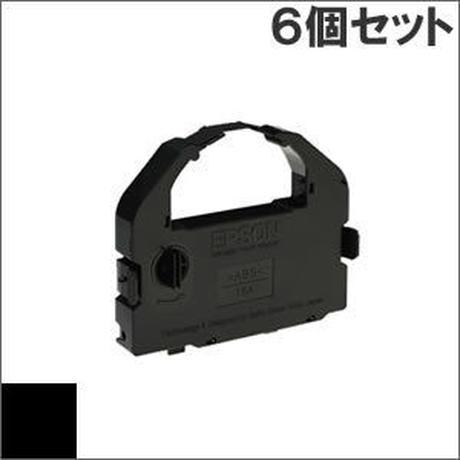 VP3000RC2 ( B ) ブラック インクリボン カセット EPSON(エプソン) 汎用新品 (6個セットで、1個あたり980円です。)