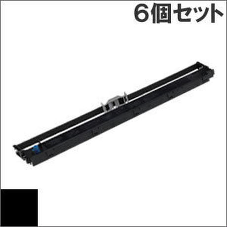 ML8460HU2 / RBC-22-001 ( B ) ブラック インクリボン カセット OKI(沖データ) 汎用新品 (6個セットで、1個あたり2500円です。)