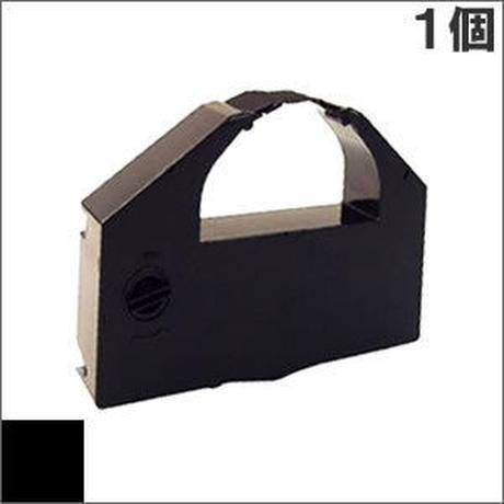 VP4000RC ( B ) ブラック インクリボン カセット EPSON(エプソン) 汎用新品 (単品販売です。)