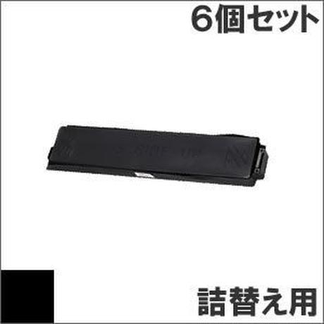 VP5000RP ( B ) ブラック サブリボン 詰替え用 EPSON(エプソン) 汎用新品 (6個セットで、1個あたり1650円です。)