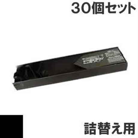 5427 / 35G1346 ( B ) ブラック サブリボン 詰替え用 IBM(アイビーエム)Ricoh(リコー) 汎用新品 (30個セットで、1個あたり4000円です。)