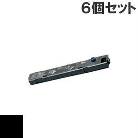 PC-PZ52001 / PC-PN52002 ( B ) ブラック インクリボン カセット HITACHI(日立) 汎用新品 (6個セットで、1個あたり6900円です。)