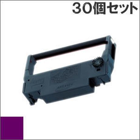 ERC-30 ( P ) パープル インクリボン カセット EPSON(エプソン) 汎用新品 (30個セットで、1個あたり770円です。)