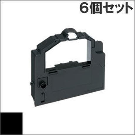 PR-D700XX2-01 / EF-GH1254 (B) ブラック インクリボン カセット NEC(日本電気) 汎用新品 (6個セットで、1個あたり2200円です。)
