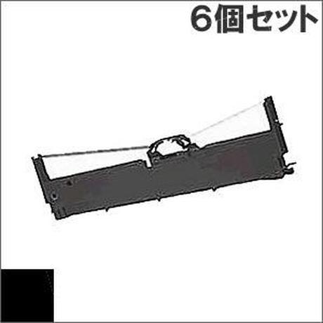 VP930RC ( B ) ブラック インクリボン カセット EPSON(エプソン) 汎用新品 (6個セットで、1個あたり1400円です。)