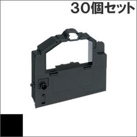 PR-D700XX2-01 / EF-GH1254 (B) ブラック インクリボン カセット NEC(日本電気) 汎用新品 (30個セットで、1個あたり2000円です。)