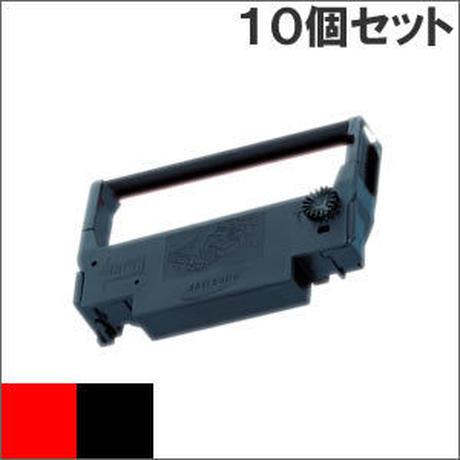 ERC-38 ( BR ) ブラックレッド インクリボン カセット EPSON(エプソン) 汎用新品 (10個セットで、1個あたり870円です。)