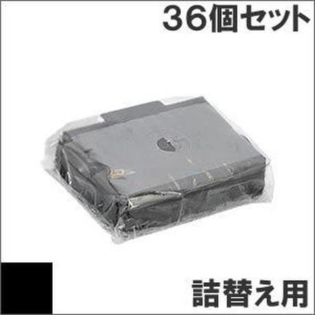 VP3000RC2 ( B ) ブラック リボンパック 詰替え用 EPSON(エプソン) 汎用新品 (36個セットで、1個あたり510円です。)