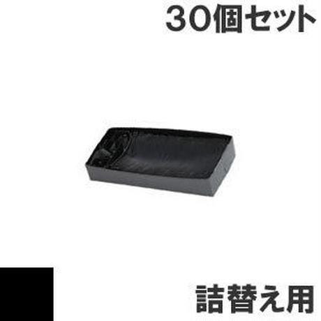 MR-M-19 ( B ) ブラック サブリボン 詰替え用 MEMOREX(メモレックス)KEL(兼松) 汎用新品 (30個セットで、1個あたり4200円です。)