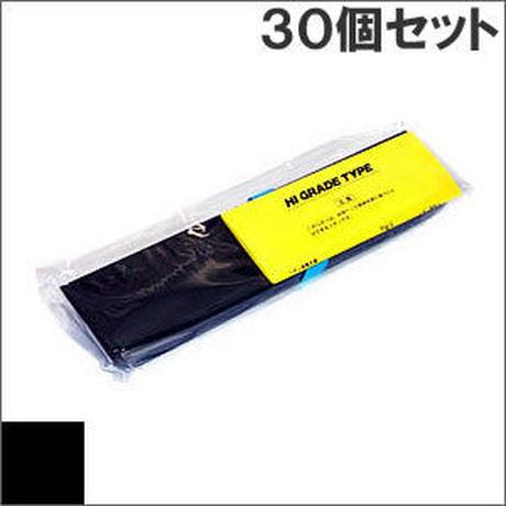 DPK24E / 0322510 ( B ) ブラック サブリボン 詰替え用 Fujitsu(富士通) 汎用新品 (30個セットで、1個あたり1550円です。)