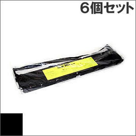 DPK24NS / 0325410 ( B ) ブラック インクリボン カセット Fujitsu(富士通) 汎用新品 (6個セットで、1個あたり3350円です。)