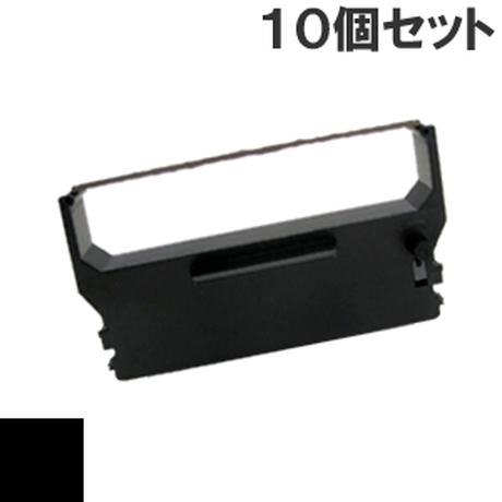 RC330 ( B ) ブラック インクリボン カセット STAR(スター精密) 汎用新品 (10個セットで、1個あたり900円です。)