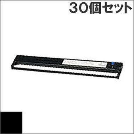 ML8480 / RBN-00-007 ( B ) ブラック インクリボン カセット OKI(沖データ) 汎用新品 (30個セットで、1個あたり3500円です。)