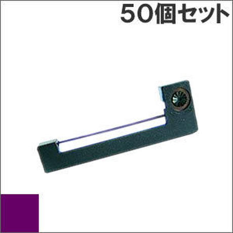 ERC-05(P) パープル インクリボン カセット EPSON(エプソン) 汎用新品 (50個セットで、1個あたり384円です。)