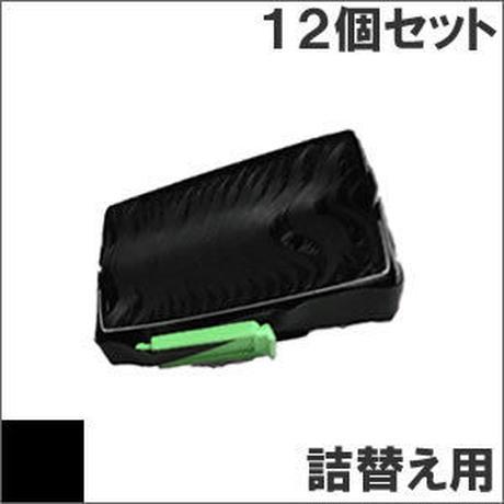 PR-D201MX2-01 / EF-GH1251 (B) ブラック サブリボン 詰替え用 NEC(日本電気) 汎用新品 (12個セットで、1個あたり1100円です。)