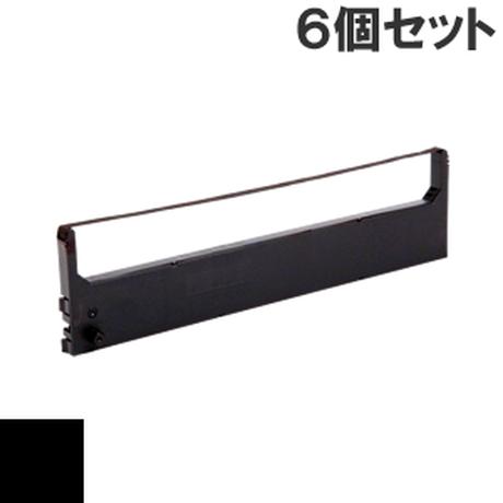 CKP-10  ( B ) ブラック インクリボン カセット CITIZEN (シチズン) 汎用新品 (6個セットで、1個あたり1200円です。)