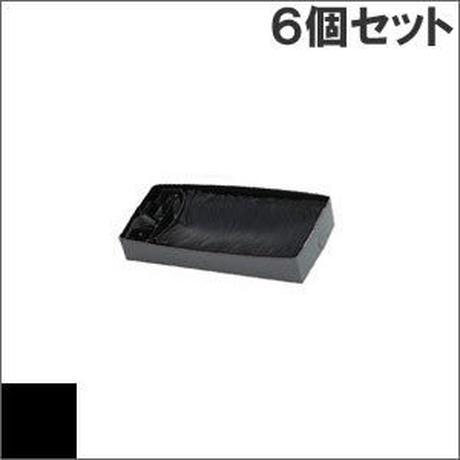 DLP-B(0311250) ( B ) ブラック サブリボン 詰替え用 Fujitsu(富士通) 汎用新品 (6個セットで、1個あたり4300円です。)