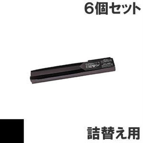 5327 / 09F4041 ( B ) ブラック サブリボン 詰替え用 IBM(アイビーエム)Ricoh(リコー) 汎用新品 (6個セットで、1個あたり2200円です。)