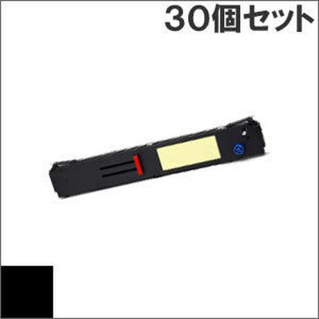 PR-D700EX-01 / EF-GH1154 (B) ブラック インクリボン カセット NEC(日本電気) 汎用新品 (30個セットで、1個あたり4500円です。)