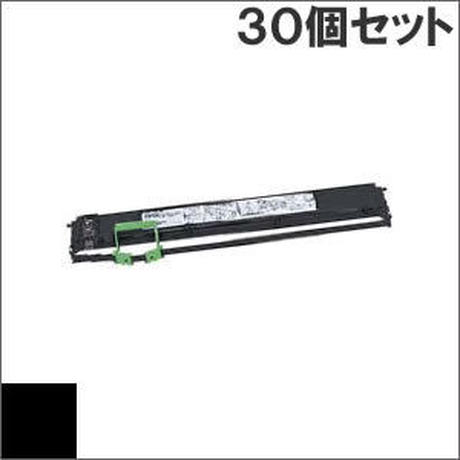 SDM-9 / 0325470 ( B ) ブラック インクリボン カセット Fujitsu(富士通) 汎用新品 (30個セットで、1個あたり4550円です。)