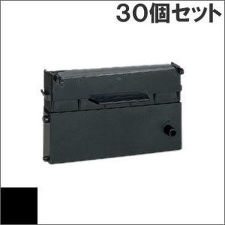 ERC-21 ( B ) ブラック インクリボン カセット EPSON(エプソン) 汎用新品 (30個セットで、1個あたり910円です。)