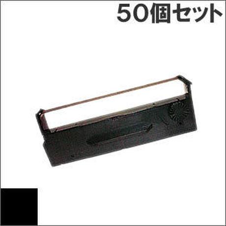 ERC-27 ( B ) ブラック インクリボン カセット EPSON(エプソン) 汎用新品 (50個セットで、1個あたり636円です。)