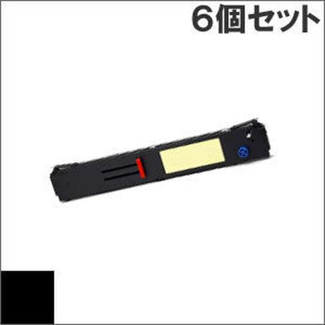 PR-D700EX-01 / EF-GH1154 (B) ブラック インクリボン カセット NEC(日本電気) 汎用新品 (6個セットで、1個あたり4700円です。)