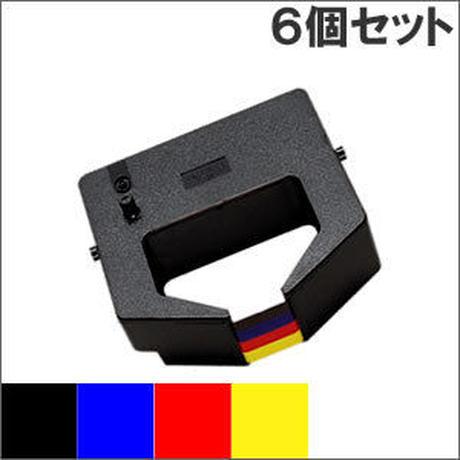 DPK3000カラー / 0322850 ( B ) 4色 インクリボン カセット Fujitsu(富士通) 汎用新品 (6個セットで、1個あたり1900円です。)