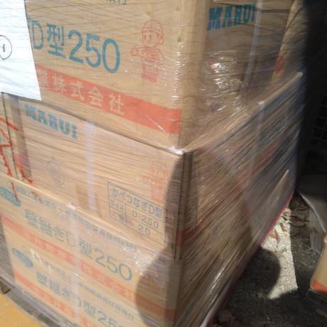 《中古》壁つなぎ240〜325  20本入/本650円税抜(在庫:500本)