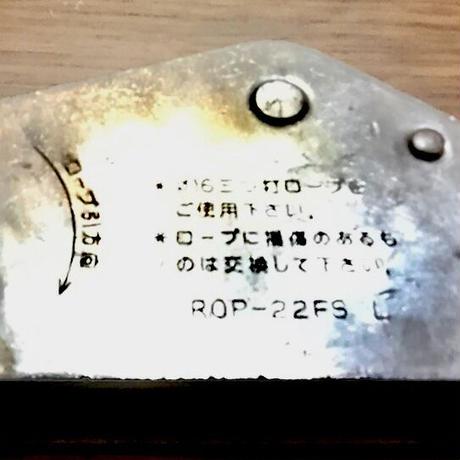 《中古》中古親綱緊張器 5個入/個2800円税抜(在庫:190個))