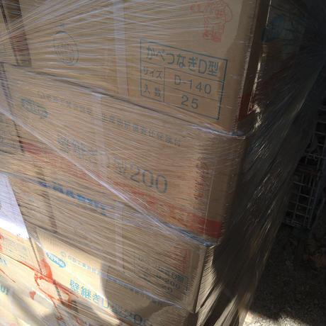 《中古》壁つなぎ140~170  25本入/本530円税抜(在庫:1,400本)