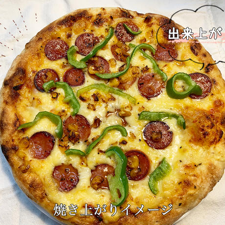 花人逢オリジナル冷凍ピザ3枚セット1箱