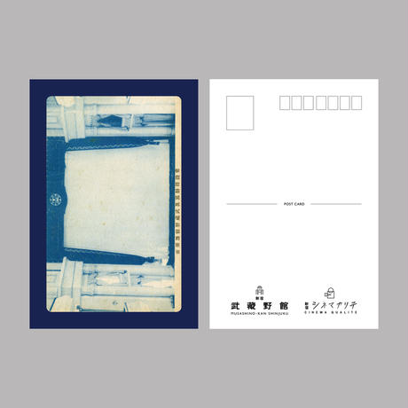 オリジナルデザイン・ポストカード 6種セット