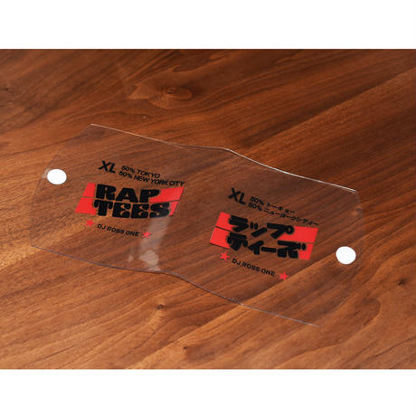 RAPTEES PVC Mask Case / RT-IN0006AC