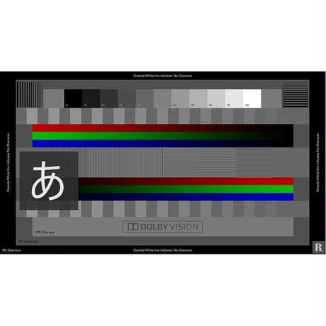 DVS UHD|Dolby Vision Test Pattern Suite (MP4)[デ