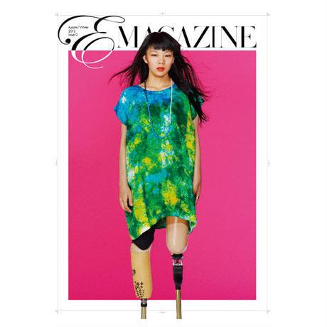 Emagazine Issue0 ファッション×福祉