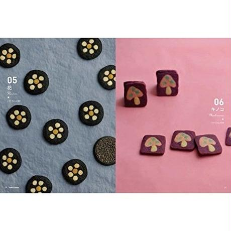 レシピ本 絵柄入りでつくるアイスボックスクッキー