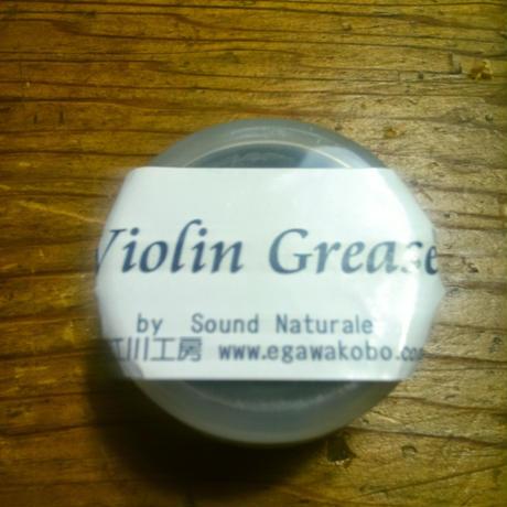 ヴァイオリン・グリース『シルク』 たっぷり入った10mlサイズ。弓の動き、音の切れ味がでます。