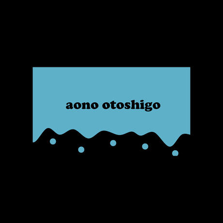 アオノオトシゴ / ロゴTシャツ(ブラック)
