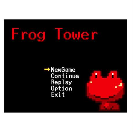 【超難関アクションゲーム】Frog Tower 体験版