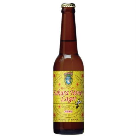 犬山ローレライ麦酒・桜ハニーラガー/330ml